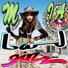 M.I.A Bad Girls CD Vinyl MP3 Download